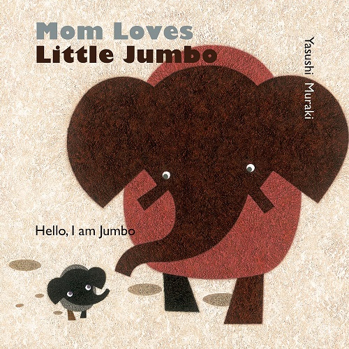 Image: A large brown elephant and a small black elephant gaze at each other in front of a beige background. Text: Mom Loves Little Jumbo. Yasushi Muraki. Hello, I am Jumbo.